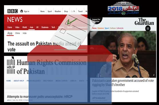 Pakistan General Elections 2018: Is the credibility already lost?
