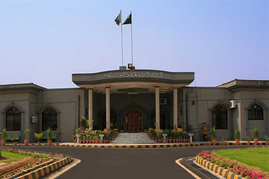 IHC threatens to block Twitter over alleged blasphemy