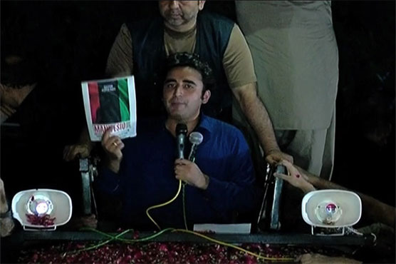 My struggle is only for rights of the masses, says Bilawal