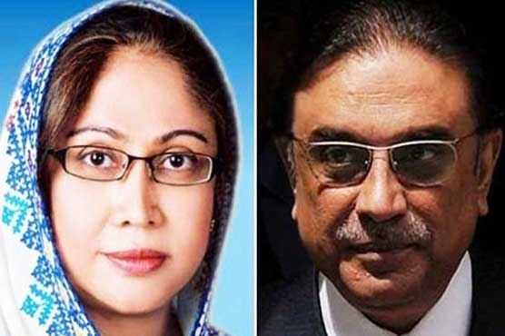 Money laundering case: Asif Ali Zardari, Faryal Talpur declared absconders