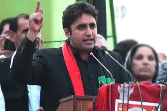 PPP contesting elections against political orphans, terrorists: Bhutto Jr