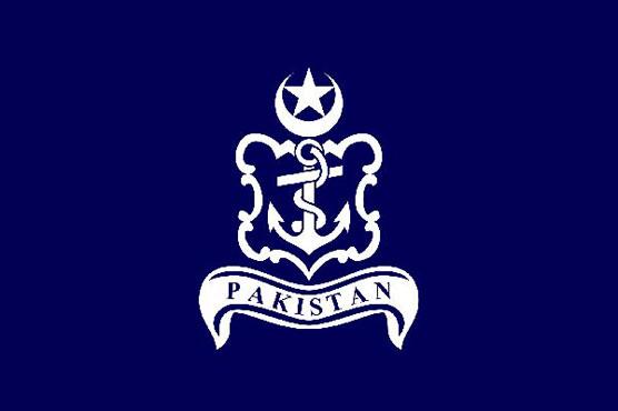 Naval Chief calls on Commander Royal Navy of Oman