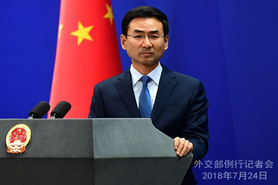 China ready to work with new government in Pakistan