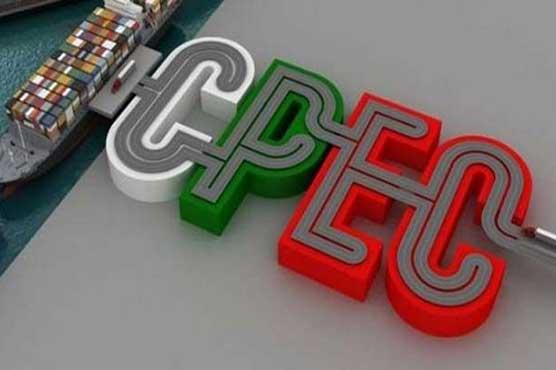 CPEC major driver of FDI in Pakistan