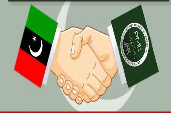Shehbaz meets PPP leader, seeks support to form govt in Punjab
