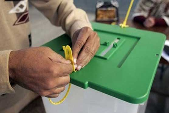 National Party, JI to raise issue of 'allegedly rigged' election 2018 in parliament