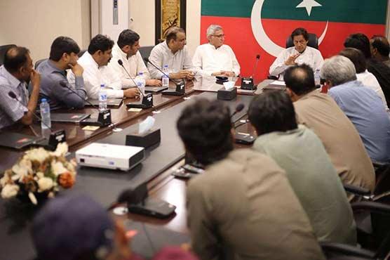 Battleground Punjab: PTI inches towards securing majority in PA