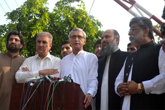BAP assures 'unconditional support' to PTI