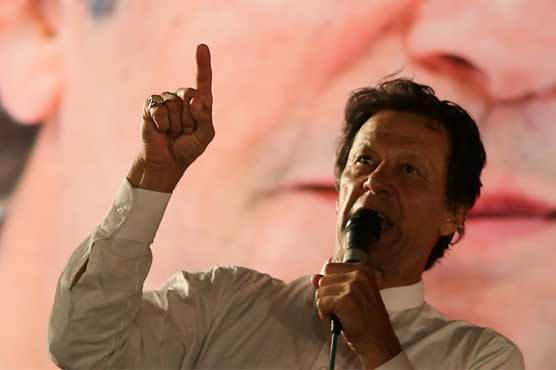 PTI chairman Imran Khan to give up four NA seats