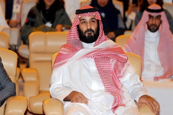 Al-Qaeda warns Saudi crown prince over 'sin'