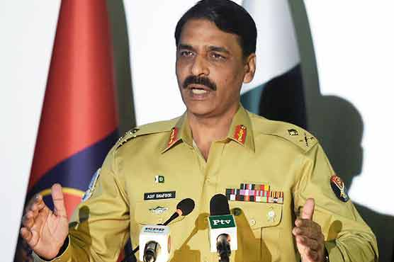 ISPR DG urges not to drag security forces in politics