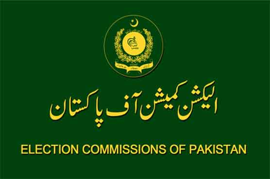 Caretaker Punjab CM: ECP turns down objections raised by PML-N