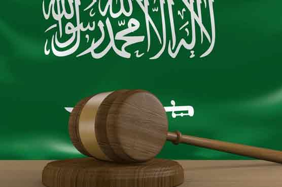 Saudi condemns four to death for forming 'Iran cell'