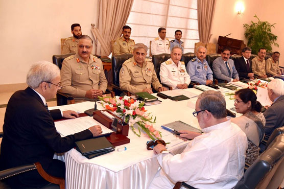 Caretaker PM chairs first NSC meeting, discusses next FATF meeting