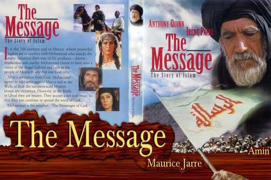 فیلم محمد رسول الله به زبان انگلیسی
