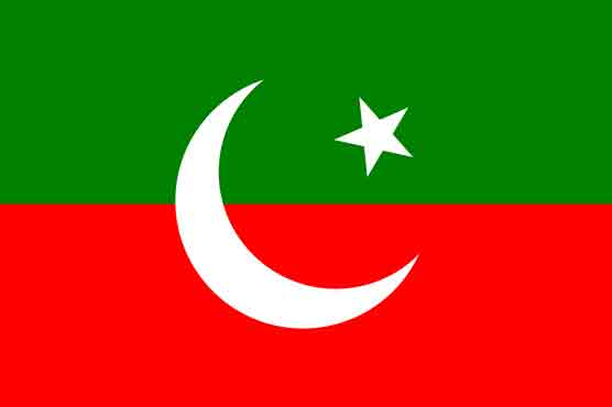 PTI issues list of candidates for national, provincial assemblies