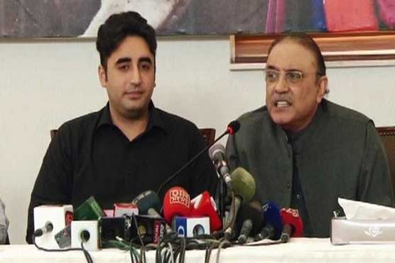 PPP announces candidates for general elections 2018