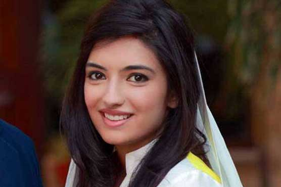 Asifa Bhutto fails to get PPP ticket for general polls