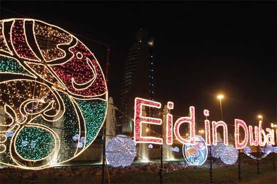 #EidulFitr : Festivities begin with the Eid Prayers across the globe