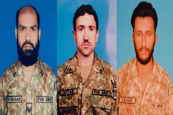 Tags , Afghanistan- Dunya News - Latest News
