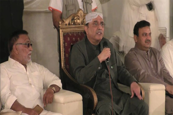 PPP will win general elections with huge majority: Zaradri
