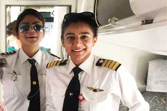 Pakistani female captains celebrate beauty of Northern areas during flight
