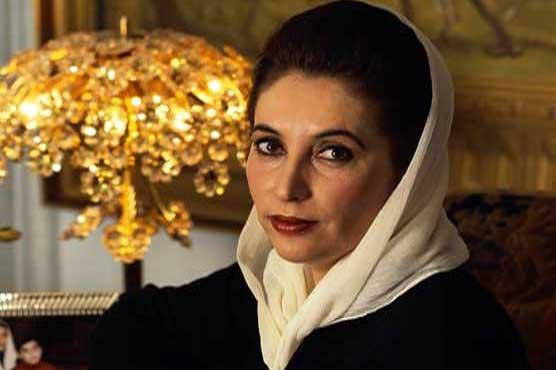 Benazir Bhutto:Recalling 'Iron Lady' at her 65th birth anniversary