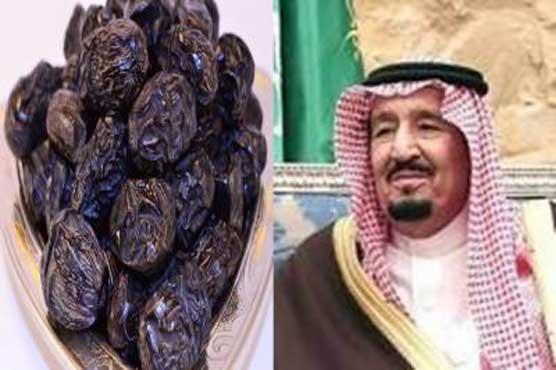 Saudi Arabia gifts 150 tons dates to Pakistan