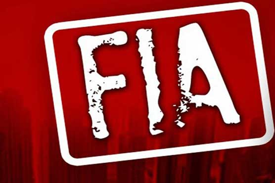 FIA to block Red Book enlisted terrorists bank accounts and IDs