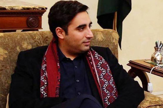 Bilawal to announce party manifesto on Thursday