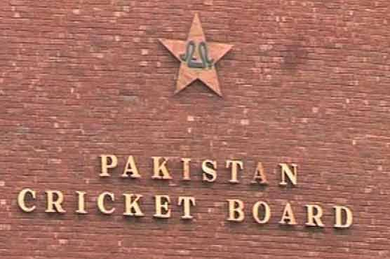ECB not to host tournaments during PSL, PCB's fixtures