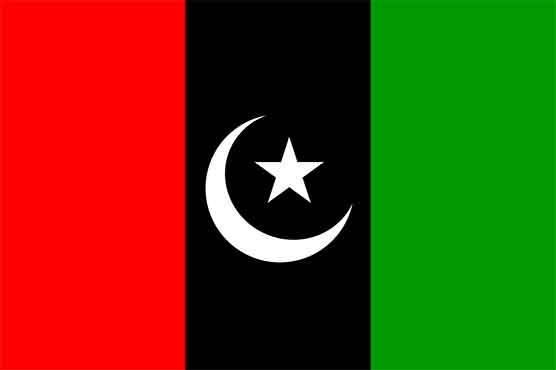 PPP announces candidates for national, provincial assemblies' seats from Punjab