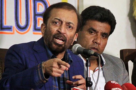 Elections 2018: MQM-P finalizes candidates for NA seats