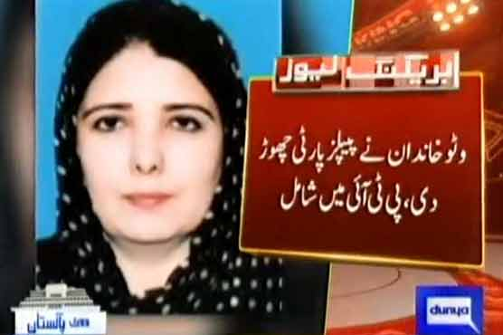 PPP sinks further in Punjab as influential Wattoo family joins PTI