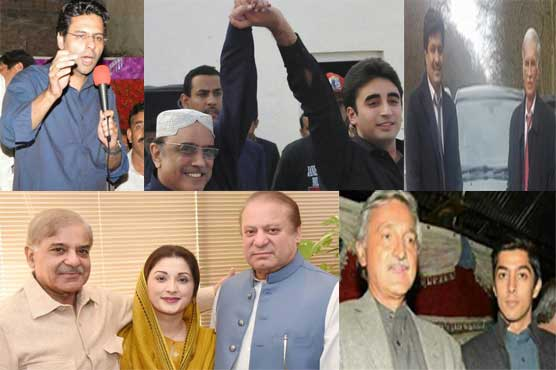 Election 2018: No end for Dynastic Politics in Pakistan