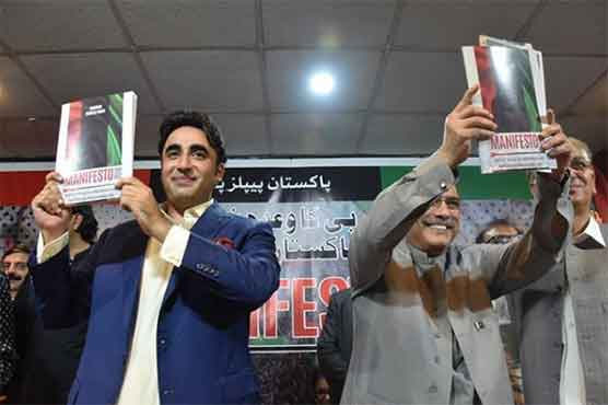 Bilawal unveils PPP's manifesto for general election 2018