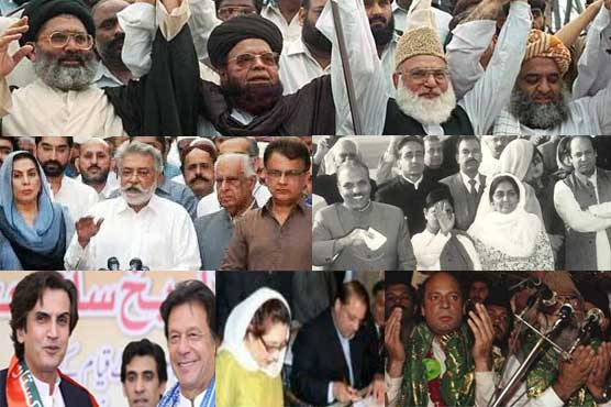 Election 2018: The booming political alliances ahead of polling