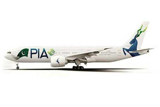 SC rejects plea seeking permission to use Markhor logo on PIA planes
