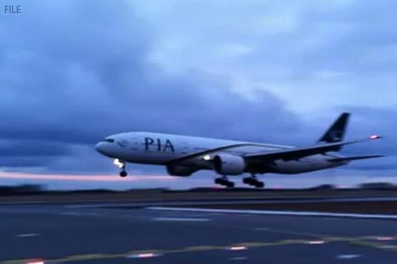 PIA plane makes emergency landing at Birmingham airport