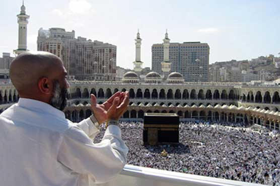 Balloting for Hajj to be held today
