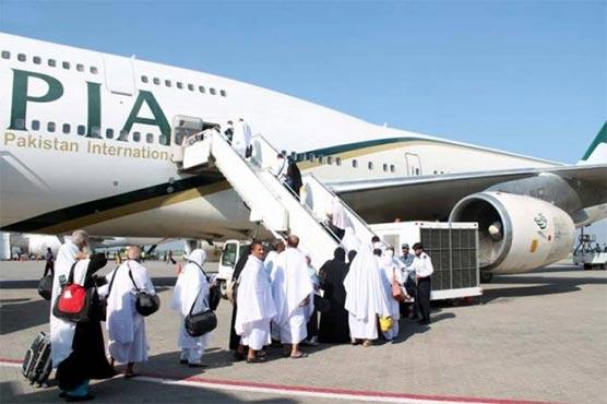 179,210 intending Pakistani pilgrims to perform Hajj this year