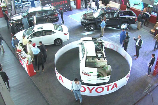 Lahore Pakistan Auto Show Held At Expo Business Dunya News - Car show news