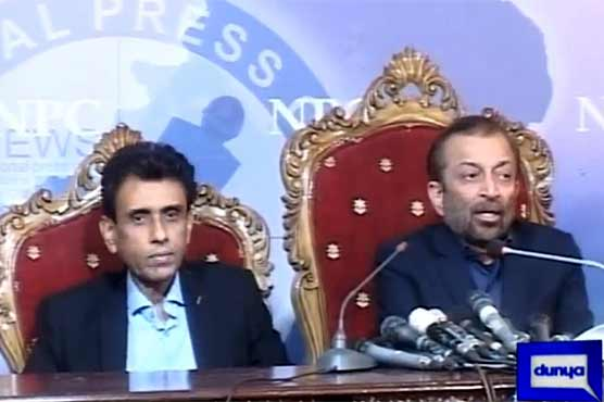 Sattar 'saddened over broken trust' with Khalid Maqbool Siddiqui