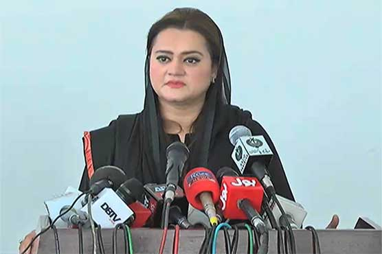 PTI Senators won't vote for their own party: Marriyum Aurangzeb