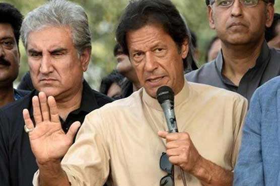 Senate polls: Imran accuses PPP of horse-trading in KP
