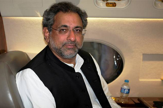 PM Khaqan reaches Kathmandu on two-day visit