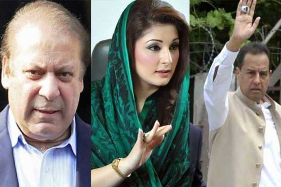Accountability Court allows unwell Nawaz Sharif to leave early in Avenfield case