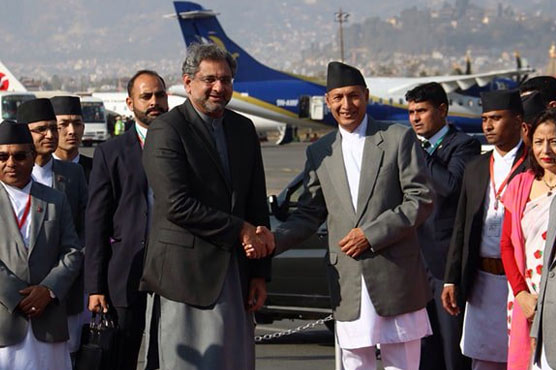 Image result for pakistan pm in nepal