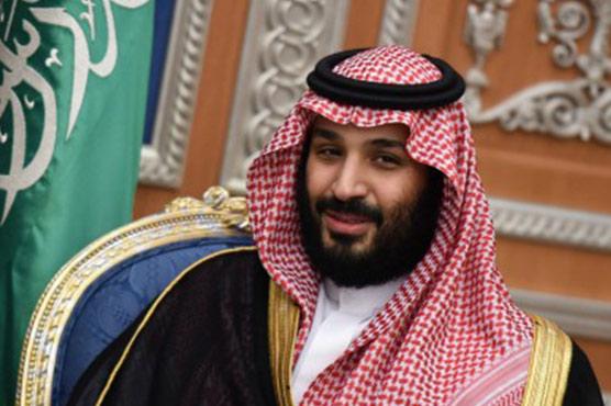 Saudi defends 'just' Yemen war ahead of UK visit