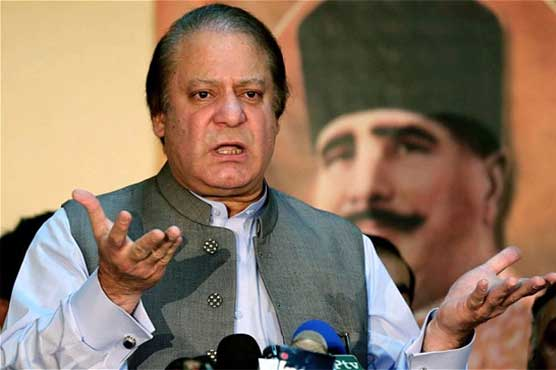 Nawaz Sharif calls for reforms to curb horse-trading